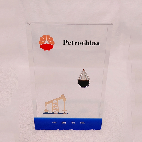 天然气销售山西分公司