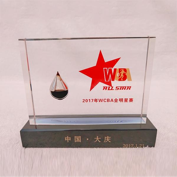 黑龙江WCBA全明星赛
